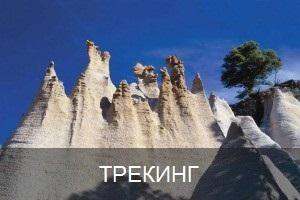 Трекинг на Тенерифе